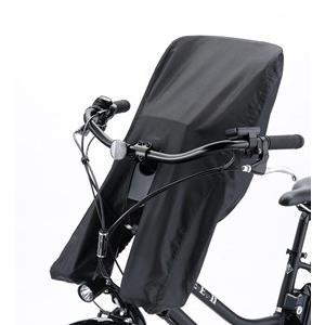 フロントチャイルドシート用 カバー bikke2・HYDEE2用 FCC-HDBK 自転車前子供乗せホコリ等防止に BRIDGESTONE|conspi