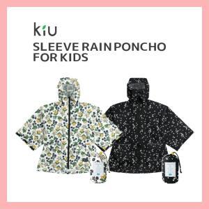 Kiu スリーブレインポンチョ フォーキッズ K71 Mサイズ(110-130cm) 送料無料/w.p.c SLEEVE RAIN PONCHO FOR KIDS|conspi