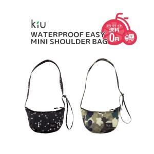 KiU NEW!!  イージーミニショルダーバッグ K73 はっ水防水性あり 軽量性重視のミニショルダーバッグ/WATERPROOF  w.p.c/KiU/キウ|conspi