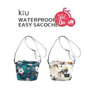 KiU NEW!!  イージーサコッシュ K75 はっ水防水性あり 軽量性重視のミニサコッシュ/WATERPROOF EASY SACOCHE w.p.c/ワールドパーティー|conspi