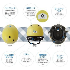 自転車用ヘルメットキッズ用 49-54cm LABOCLE by nicco/ラボクルbyニコ キッズヘルメット[49-54cm][KM001]子供用/日本製/CE規格|conspi|04