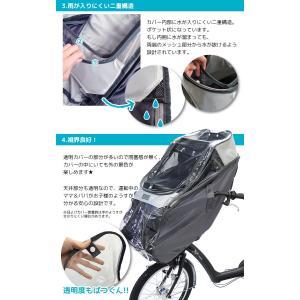 自転車用チャイルドシート レインカバー フロント用 LABOCLE ラボクル プレミアムチャイルドシートレインカバー『L-PCF01』送料無料|conspi|05