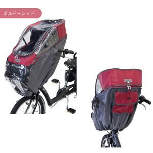 ★アウトレット品★自転車用 旧型 LABOCLE ラボクル プレミアムチャイルドシートレインカバーver.02 フロント用 L-PCF02|conspi|17