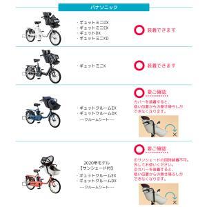 ★アウトレット品★自転車用 旧型 LABOCLE ラボクル プレミアムチャイルドシートレインカバーver.02 フロント用 L-PCF02|conspi|19