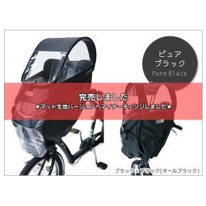 自転車用チャイルドシート レインカバー フロント用 LABOCLE ラボクル プレミアムチャイルドシートレインカバー『L-PCF03』自転車用 送料無料 conspi 11