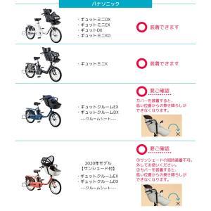 自転車用チャイルドシート レインカバー フロント用 LABOCLE ラボクル プレミアムチャイルドシートレインカバー『L-PCF03』自転車用 送料無料 conspi 14