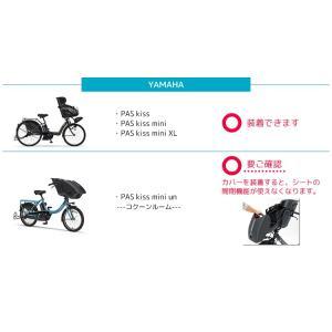 自転車用チャイルドシート レインカバー フロント用 LABOCLE ラボクル プレミアムチャイルドシートレインカバー『L-PCF03』自転車用 送料無料 conspi 15