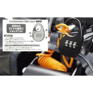ワイヤー ロック 鍵 GIZA コンビネーションミニロック PL-626 LKW24300-24305|conspi|02