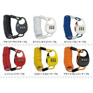 ワイヤー ロック 鍵 GIZA コンビネーションミニロック PL-626 LKW24300-24305|conspi|03