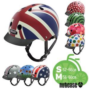 自転車用ヘルメット キッズ NUTCASEヘルメット 『Sサイズ/52〜56センチ』『Mサイズ/56〜60センチ』自転車・スケートボード STREET HELMET|conspi