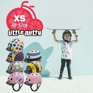 自転車用ヘルメット キッズ NUTCASEヘルメット 『XSサイズ/48〜52センチ』自転車・スケートボード STREET HELMET|conspi