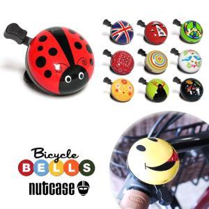 自転車用ベル NUTCASEベル  NUTCASE-BELL|conspi