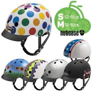 自転車用ヘルメット キッズ NUTCASEヘルメット 『Sサイズ/52〜56センチ』『Mサイズ/56〜60センチ』 ナットケース|conspi