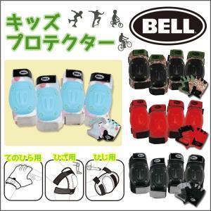 BELL ベル ストリートシュレッド/RASKULLZ ラスカルズ バイクパッドセット パッドセット プロテクター PAD-SET|conspi