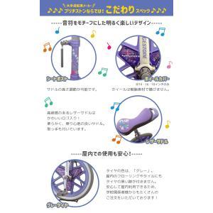 一輪車 子供用 スケアクロウ ブリヂストン S...の詳細画像5