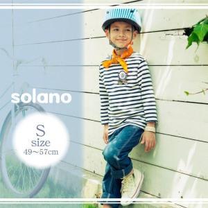 自転車用ヘルメット キッズ Solano S ソラノSサイズ49-57cm DICプラスチック|conspi