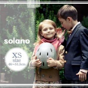 自転車用ヘルメット ベビー・幼児用 Solano XS ソラノXS  サイズ46-51.5cm DICプラスチック|conspi
