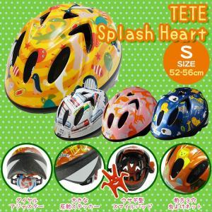 自転車用ヘルメット 子ども用 S Splash Heart Sサイズ スプラッシュハートTETE テテ|conspi