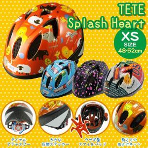 自転車用ヘルメット 子ども用 XS Splash Heart XSサイズ スプラッシュハートTETE テテ|conspi