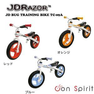 airトレーニングバイクJD BUG TRAINING BIKE TC-09A エアータイヤ・ブレーキ付き|conspi
