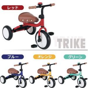 送料無料 TRIKE(トライク) M&M(エム・アンド・エム) シンプルデザインの 三輪車 北海道・沖縄・離島別途送料|conspi