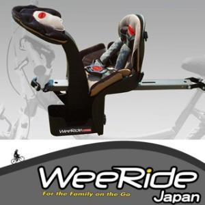 Weeride wee-98100 ウィライドカンガルーLTD Special Editionキャリア クッション付  サポートバー取付タイプ 北海道・沖縄・離島送料別途 自転車用|conspi
