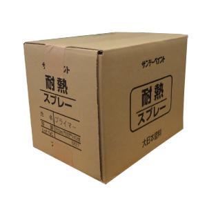 サンデーペイント 耐熱スプレー  プライマー 300ml×12本(1ケース)【送料無料※北海道、沖縄...