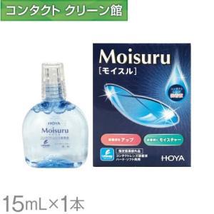 HOYA モイスル 15ml|contact-clean
