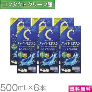 ロートCキューブ ハイドロワン 500ml×6本|contact-clean