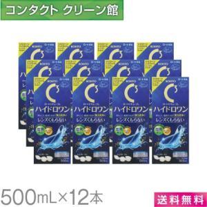 ロートCキューブ ハイドロワン 500ml×12本|contact-clean