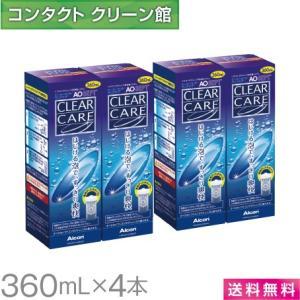 エーオーセプト クリアケア 360ml×4本 contact-clean