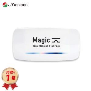 コンタクトレンズ ワンデー メニコン Magic フラットパック 30枚入り 1箱(ワンデー マジック)1日使い捨てコンタクトレンズ 送料無料 コンタクトコゾウ
