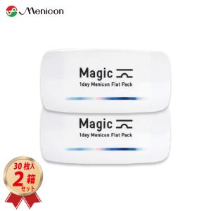 コンタクトレンズ ワンデー メニコン Magic フラットパック 30枚入り 2箱セット (ワンデー マジック)1日使い捨てコンタクトレンズ 送料無料 コンタクトコゾウ