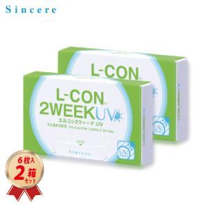 コンタクトレンズ 2WEEK エルコン2ウィーク UV (6枚入り) 2箱セット 2週間使い捨て 送料無料 L-CON 2WEEK 21600BZX00084000 コンタクトコゾウ