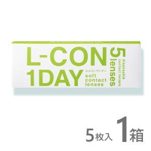 【先着クーポン8%OFF+65円分ポイント付】 エルコンワン...