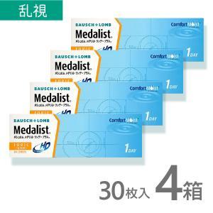 メダリストワンデープラストーリック (30枚入) 4箱  /...