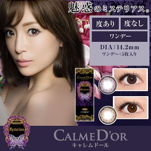 CALME D'OR1day Mysterious キャレム...