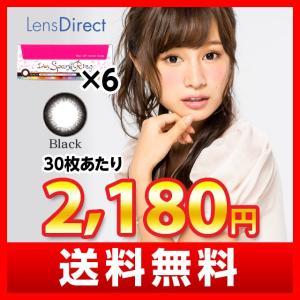ワンデースパークリング ブラック 6箱セット     / コンタクトレンズ / カラコン / ワンデー / 度あり / 1day|contactlens