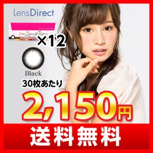 ワンデースパークリング ブラック 12箱セット     / コンタクトレンズ / カラコン / ワンデー / 度あり / 1day|contactlens