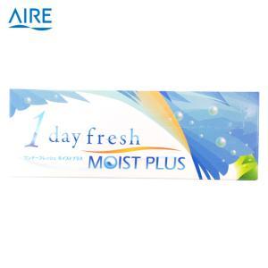 ワンデーフレッシュ モイストプラス     / コンタクトレンズ / ワンデー / 1日使い捨て / 1day / 1day|contactlens