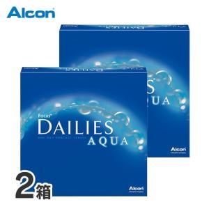 デイリーズアクア バリューパック 90枚 2箱セット     / コンタクトレンズ / ワンデー / 1日使い捨て / 1day|contactlens