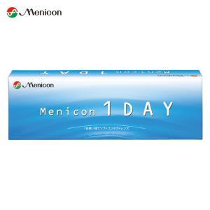メニコンワンデー     / コンタクトレンズ / ワンデー / 1日使い捨て / 1day|contactlens