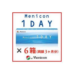 メニコンワンデー 6箱セット     / コンタクトレンズ / ワンデー / 1日使い捨て / 1day|contactlens