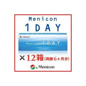 メニコンワンデー 12箱セット     / コンタクトレンズ / ワンデー / 1日使い捨て / 1day|contactlens