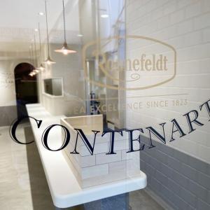 ヘーレントッフィー(ブラックトッフィー) 100g  HERRENTOFFEE(BLACKTOFFEE) ロンネフェルト|contenart|05