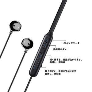 進化版 IPX5完全防水 iHarbort Bluetooth イヤホン 低音重視 8.5時間連続再...