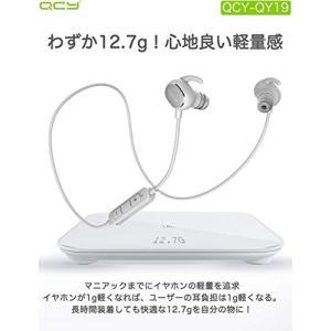QCY QY19 Bluetooth イヤホン AAC aptX 高音質コーデック対応 IP64 防...