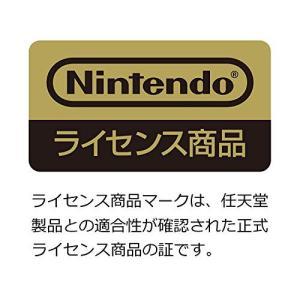 【Nintendo Switch対応】貼りやすい液晶保護フィルム ピタ貼り for Nintendo...