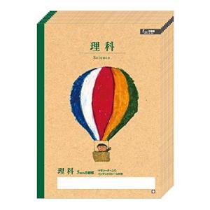 サクラクレパス 学習帳 米津祐介デザイン A4 5mm方眼 10冊パック 気球 N941