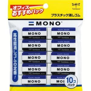 トンボ鉛筆 消しゴム MONO モノPE01 10個 JCA-061|contes